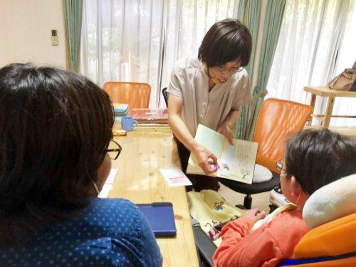 秋山さんインタビュー